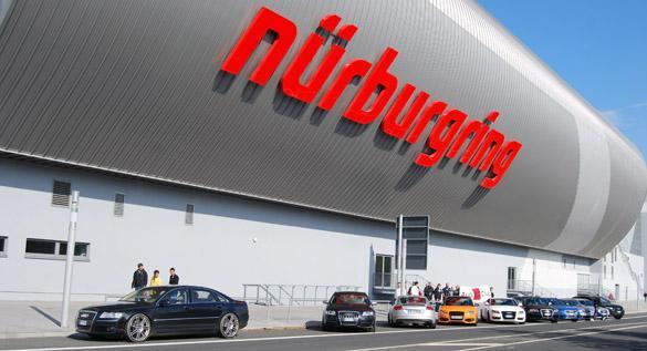 Nurburgring 2015